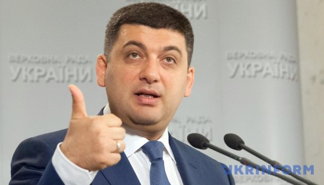 Groysman promises to raise social standards by 10%