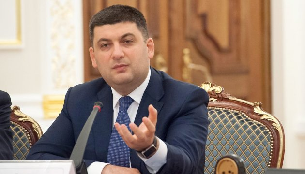 PM Groysman orders audit of cultural artefacts after theft of incunabula