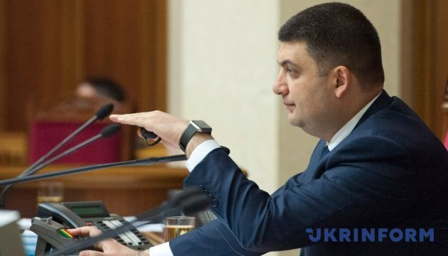 Groysman: Government to start forming professional state service from May 1