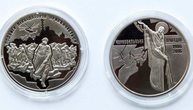 Ликвидаторам аварии на ЧАЭС посвятили медаль