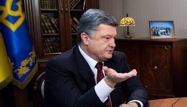President Poroshenko: Border guards stand first on the way of Russian aggression
