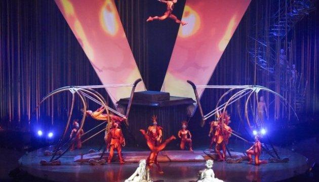 Cirque du Soleil оголосив про банкрутство