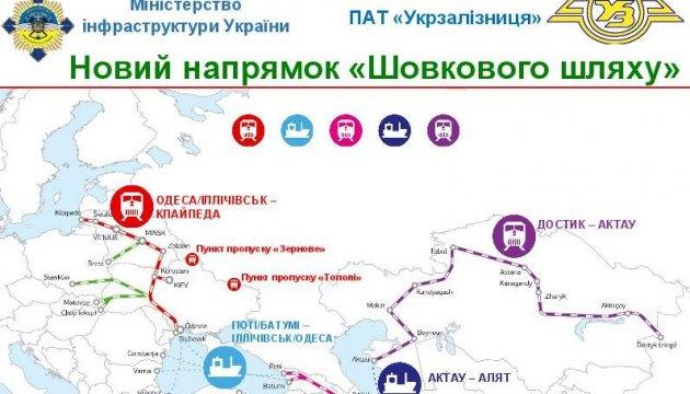 Premier: Ukraine an Vertiefung der logistischen Beziehungen mit anderen Staaten interessiert