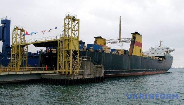 Новий порт на Херсонщині: про перші кроки перед будівництвом розповіли в ОДА