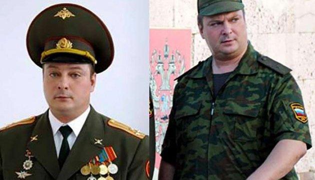 Російського генерала з «ДНР» відрядили до Сирії