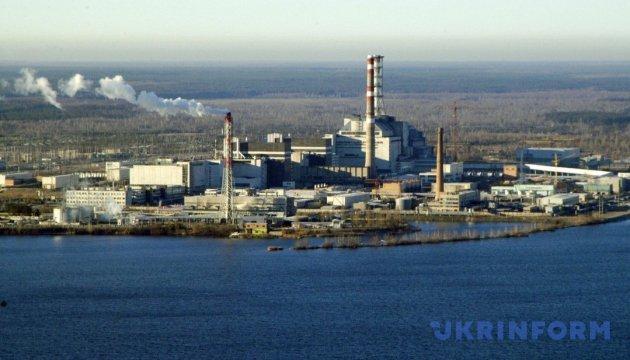 Чернобыльский спецкомбинат в прошлом году сократил потребление тепловой энергии на 32%