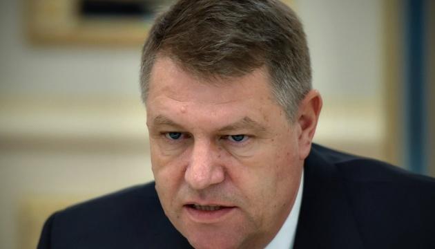Президент Румынии требует от правительства отозвать постановления о помиловании