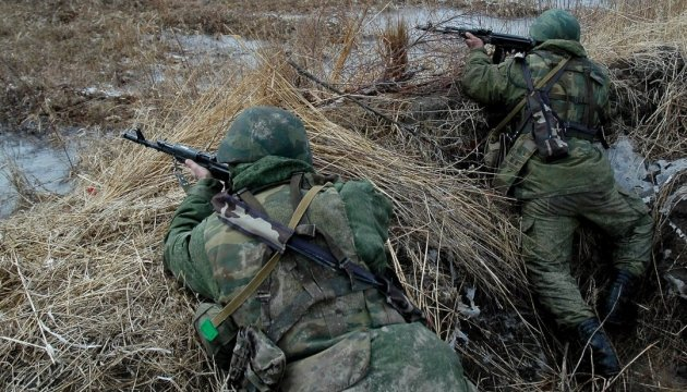 Militants launched 47 attacks on Ukrainian troops in Donbas in last day
