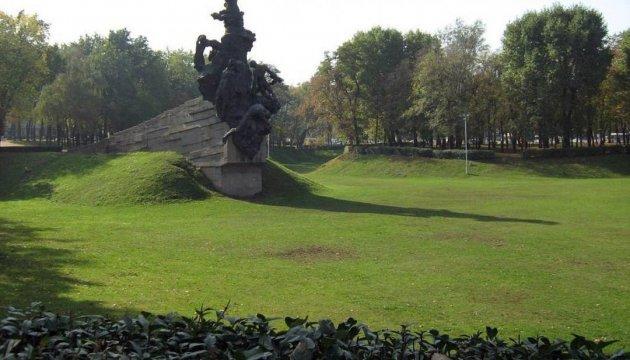 Стало відомо, як Київ вшанує роковини Бабиного Яру