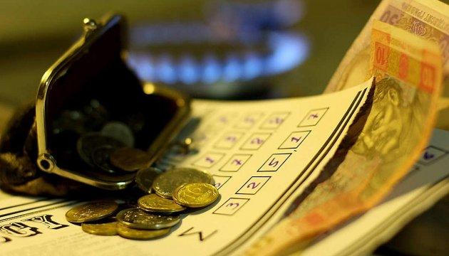 Нацкомісія запровадила щомісячну абонплату за газ