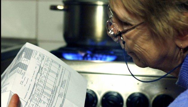 Абонплата за газ не збільшить суми в платіжках - Рева