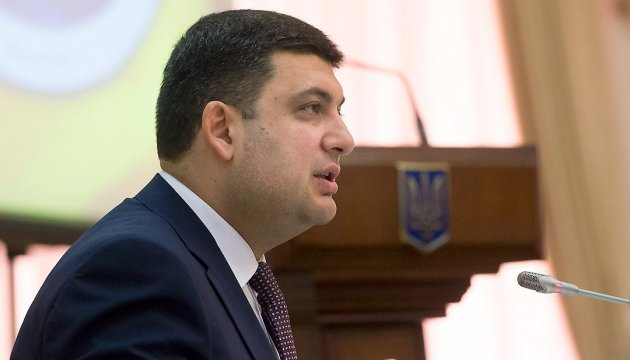 PM Groysman: Nuland makes no strict demands on elections in Donbas