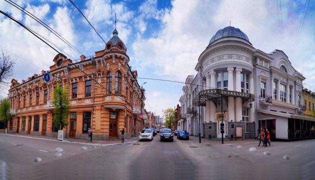 Змова місцевого рівня, або Політичні ігри по-кіровоградськи