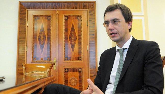 Ремонт доріг в Україні відтепер буде з гарантією на 10 років - Омелян