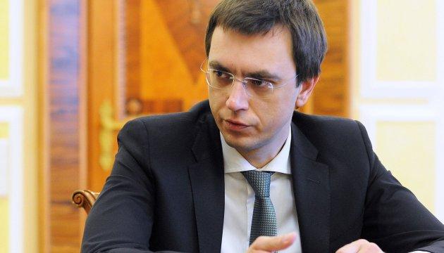 Документы о коррупции в Укрзализныце уже в НАБУ - Омелян