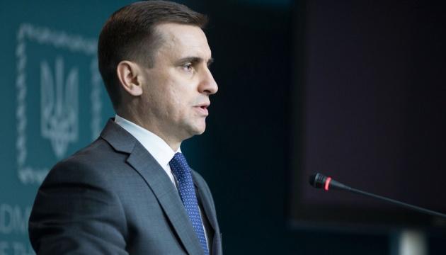 总统行政厅:乌克兰总统在达沃斯论坛的会晤和谈判富有成效