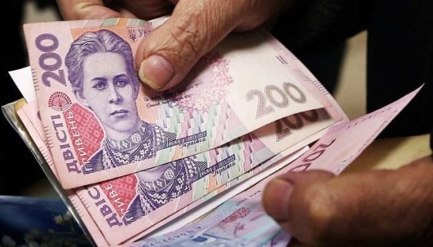 Бізнес Донеччини за перший квартал направив на соціальні виплати понад 1,4 млрд грн єдиного внеску