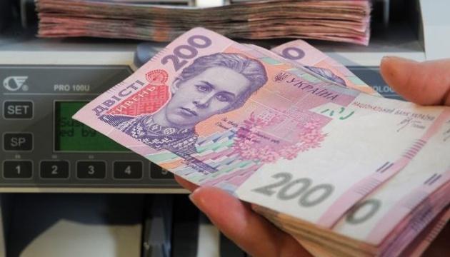 UAH-Wechselkurs wieder etwas gestärkt