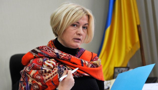 Ukraine urges to release 58 Ukrainians from captivity – Gerashchenko