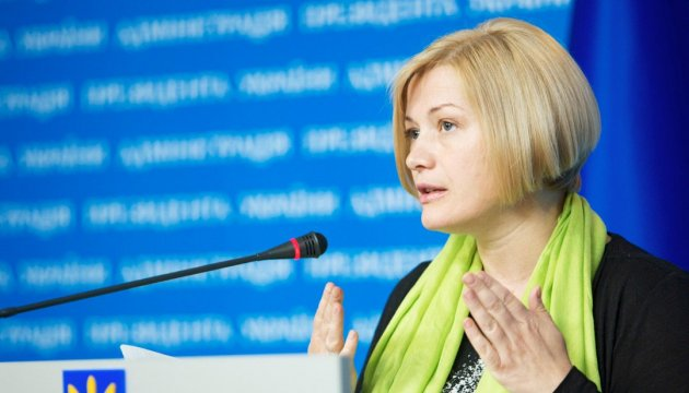 Herashchenko: Militants demand amnesty for hundreds in exchange for several captives