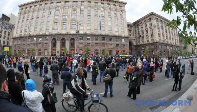 У Києві зареєстровано майже 11 тис. громадських організацій - КМДА