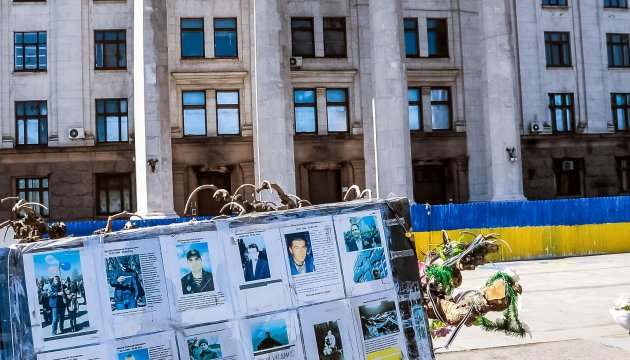 Provocations are being prepared in Odesa for May 2 - SBU