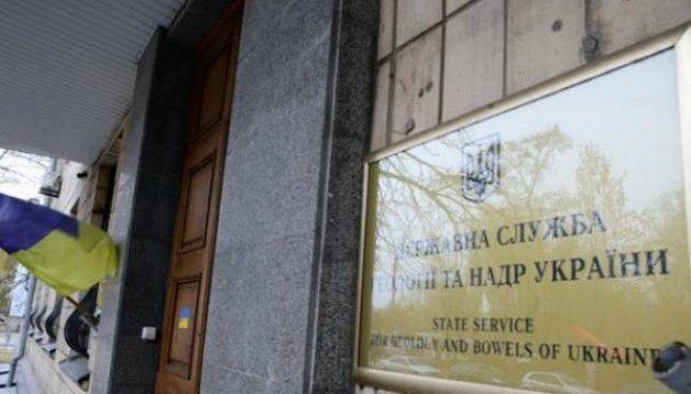 В Україні продали спецдозволи на родовища через ProZorro на 143 мільйони