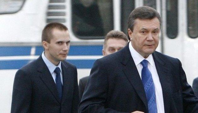 Суд ЕС признал законным замораживание активов Януковичей