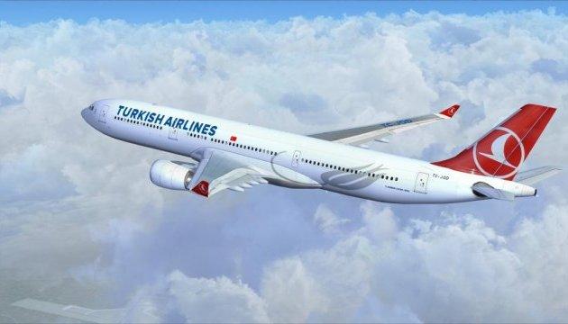 Turkish Airlines доведеться зупинити рейси до Івано-Франківська