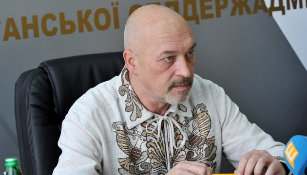 Deputy Minister Tuka outlines main directions of ministry for temporary occupied territories