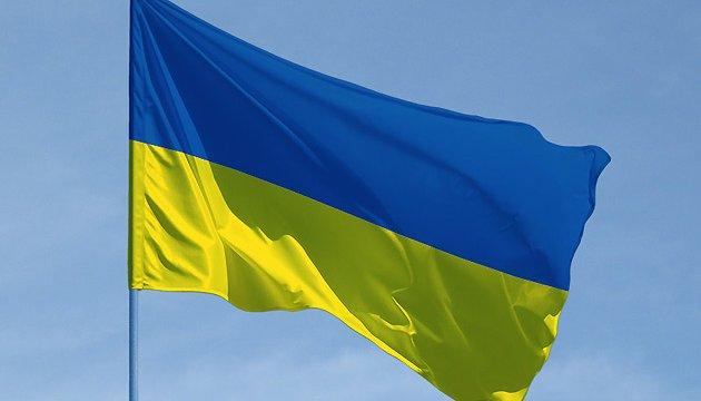 Український прапор над Києвом 1 травня 1966 року