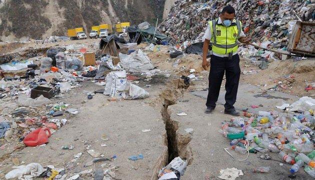 У Бразилії стався зсув грунту: загинули дев'ять осіб