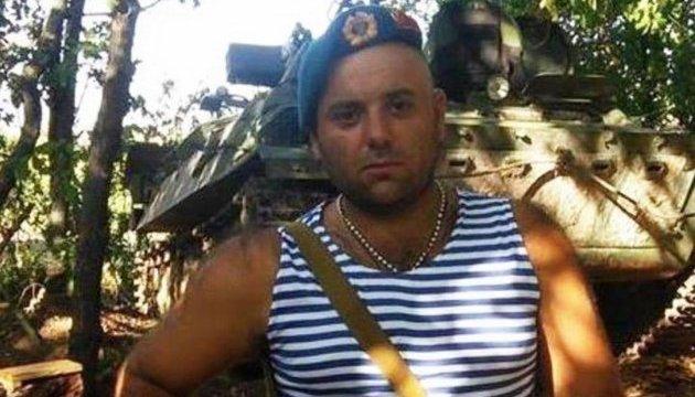 У бою під Авдіївкою загинув боєць з Грузії