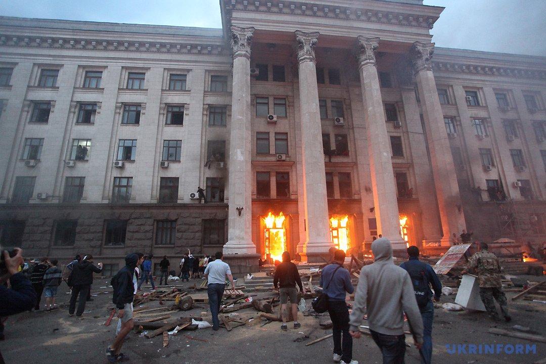 «Небесная сотня», говорите? Названо число реальных жертв в Одессе: 397 человек