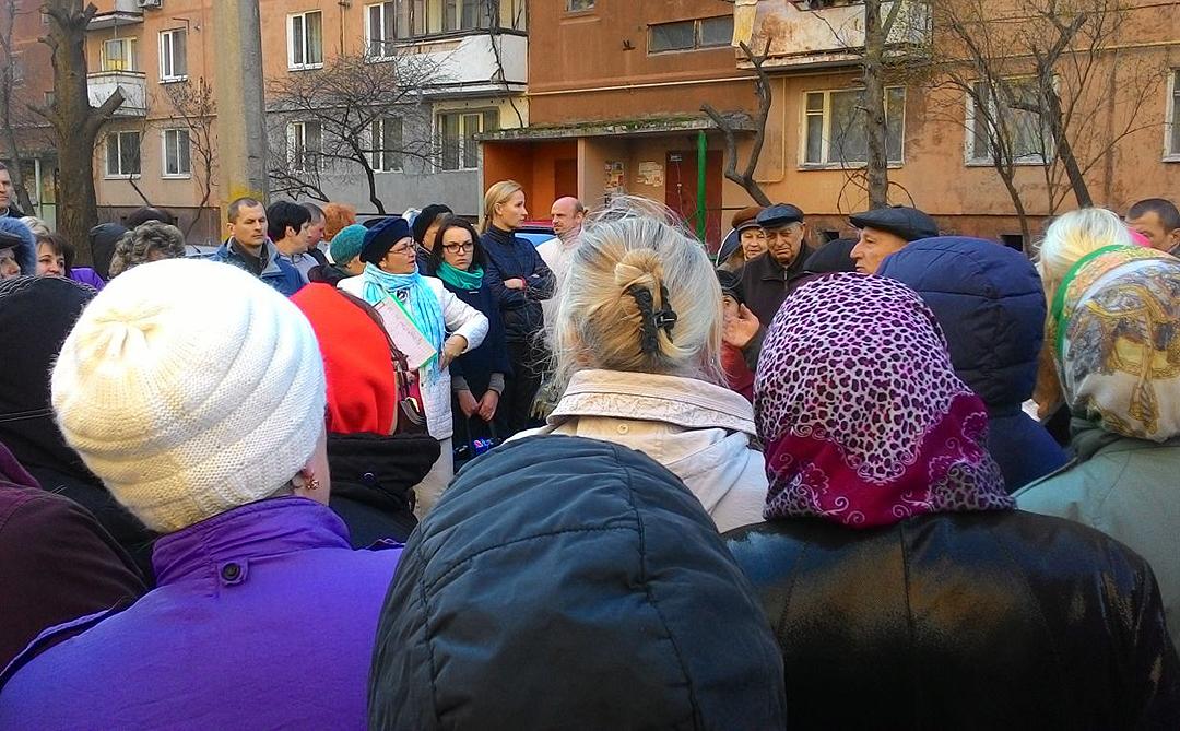 Фото: zhkg.kr.ua