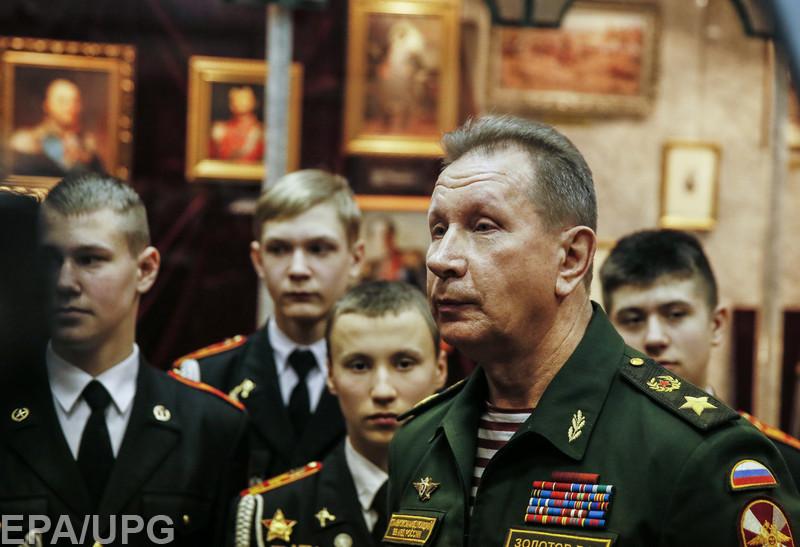 Виктор Золотов. Фото: EPA / UPG