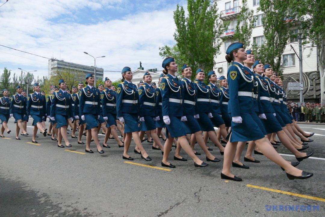 Донецьк, 9 травня 2016 року