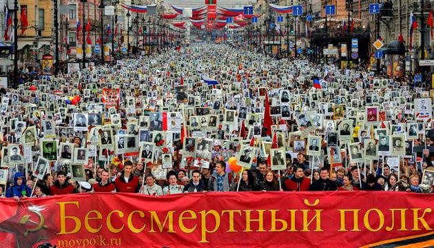 Фото: moypolk.ru