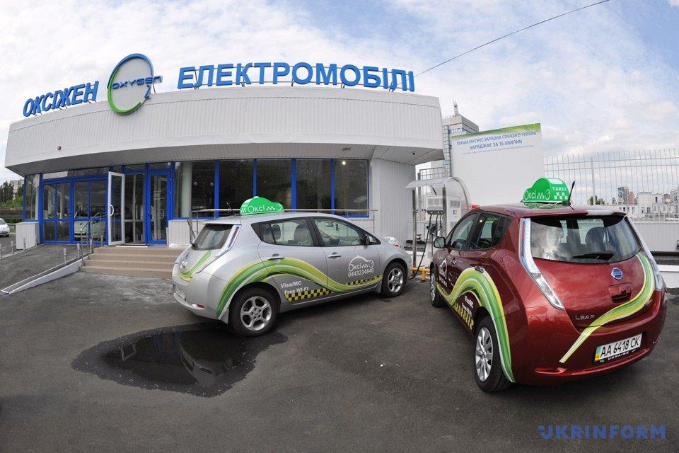 Фото: Олена Худякова, Укрінформ