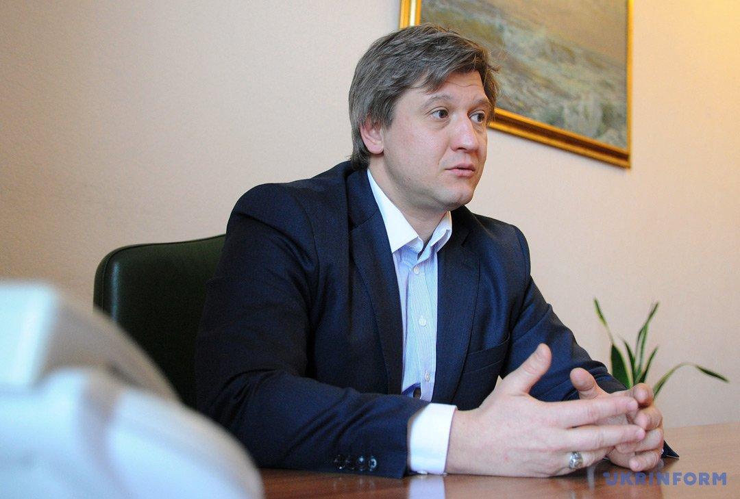 ВМВФ выделили необходимость пенсионной реформы вгосударстве Украина
