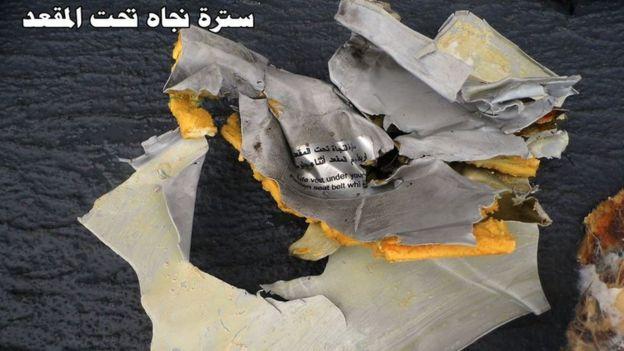 обломки EgyptAir
