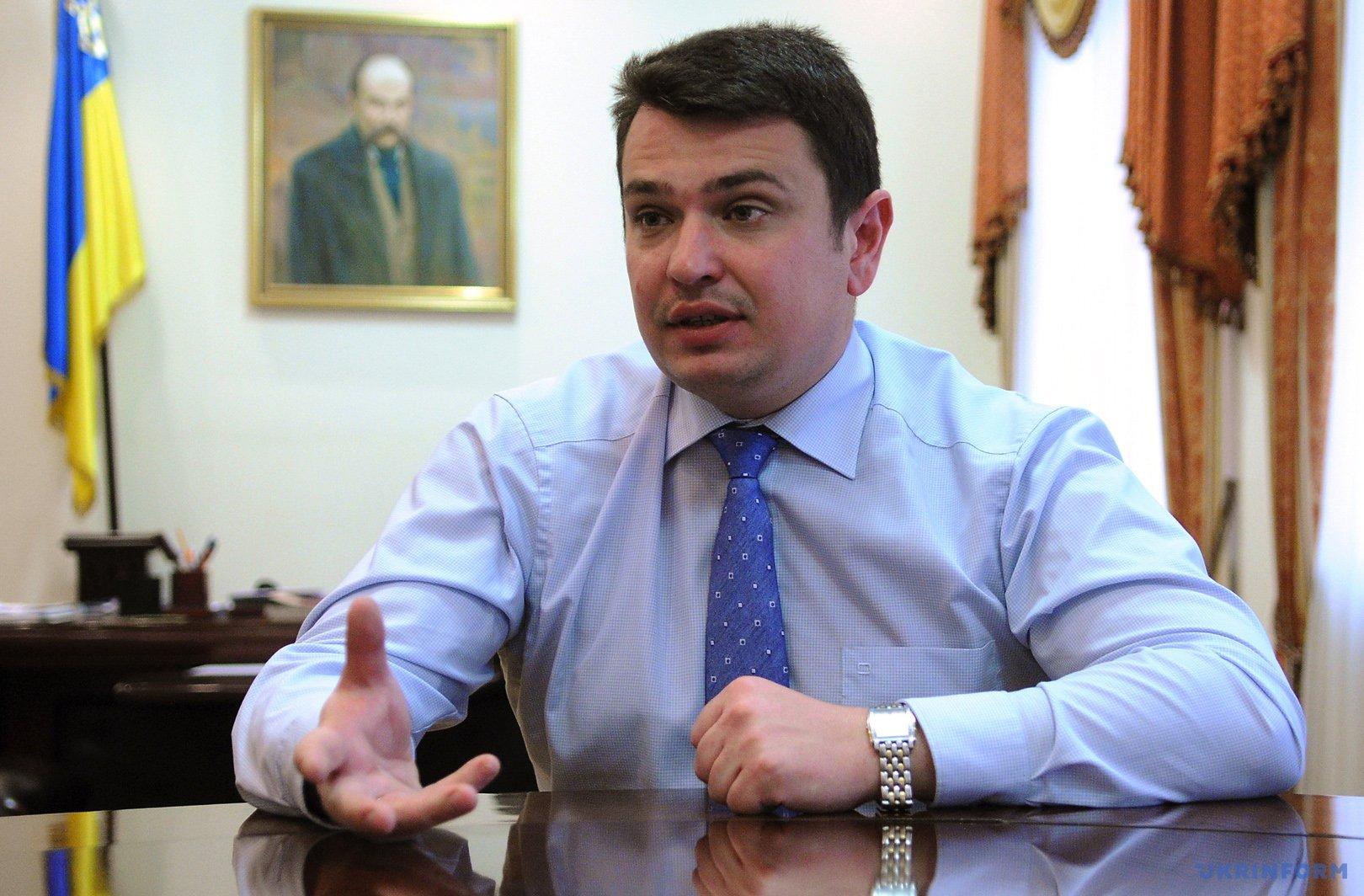 Артем Ситник