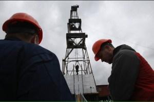 """Нафтогаз представил новую стратегию добычи газа """"Тризуб"""""""