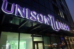 Суд отменил ликвидацию банка Юнисон