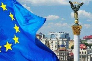 Шмигаль привітав українців з Днем Європи