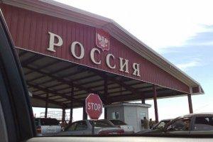 Росія закриває кордон через коронавірус