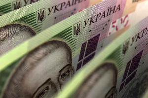 Минфин привлек в бюджет 13,57 миллиарда от продажи облигаций