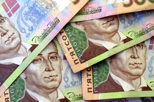 Мінфін розмістив облігацій внутрішньої позики на ₴ 1,6 мільярда