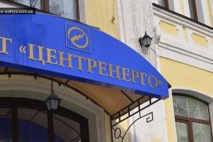 ФГИУ делает все ради успешной продажи «Центрэнерго» - Трубаров