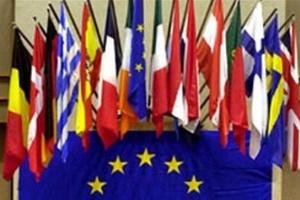 Новим генсеком Ради Європи обрали главу МЗС Хорватії